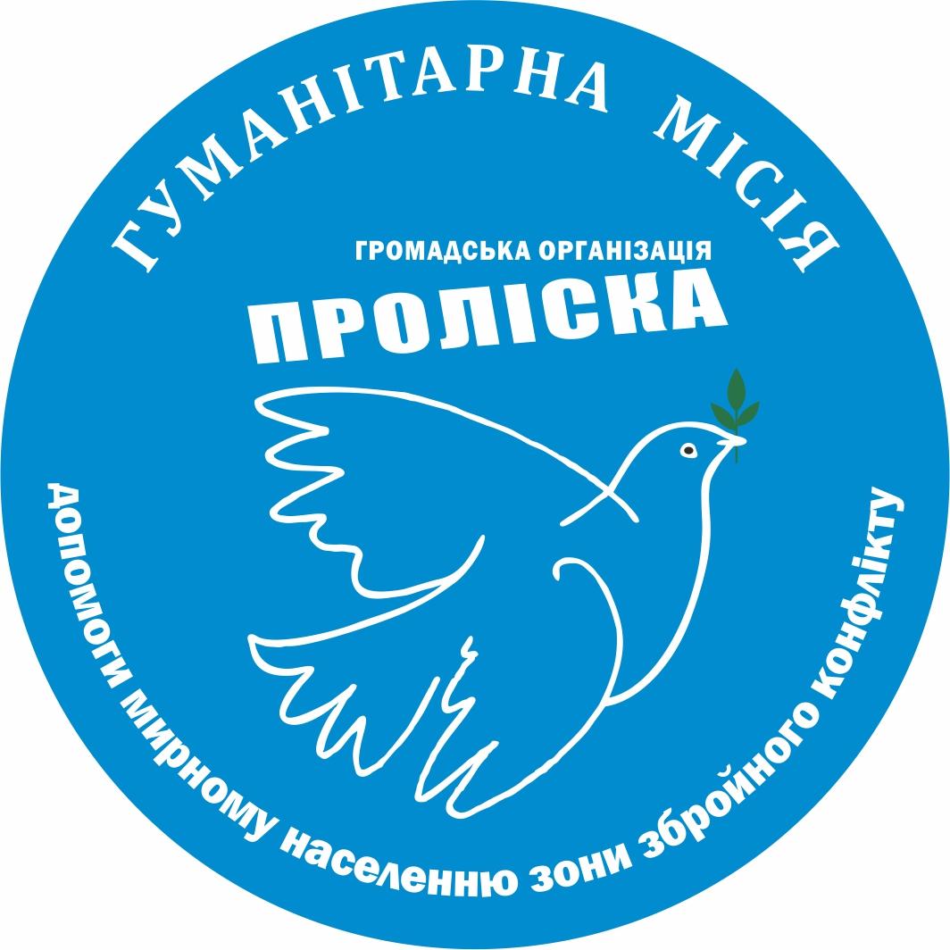 Proliska-NEW_ lolo-rus_2021